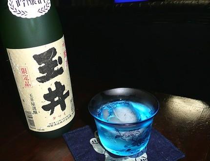 Guinomi