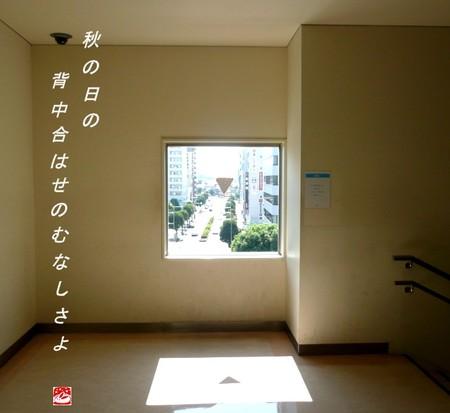 Akinohi