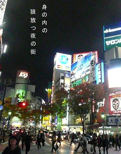 Ookami_2