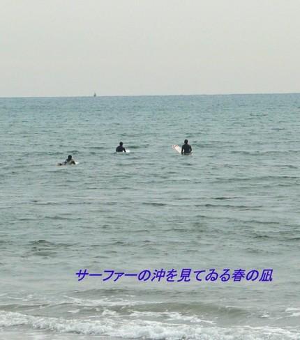 Harunagi