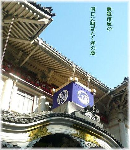 Kabukizayane2_2