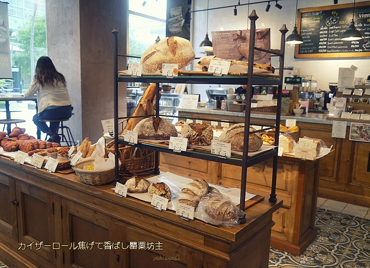 Bakery180610hoseimoji