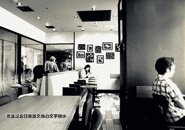 Cafe180507hoseimoji