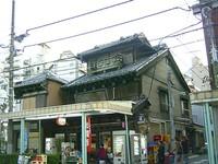 Iriyasakaya