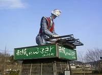 Kamisuki