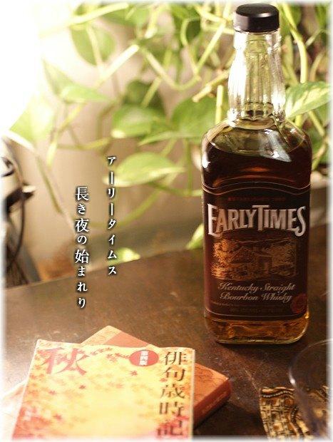 Earlytimes2