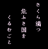 Ayafuimoji