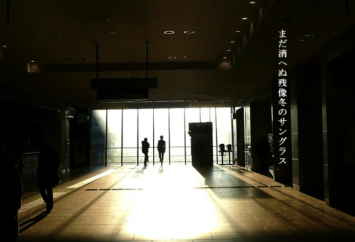 Fuyuhi2moji