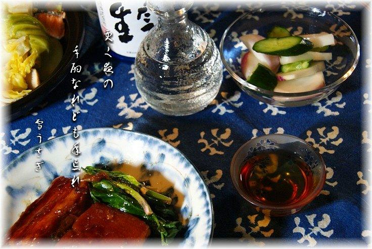 Tosiwasure3moji2