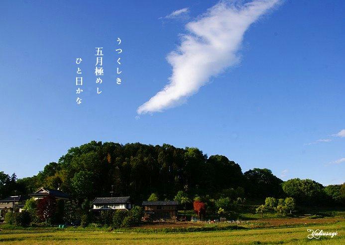 Gogatumoji