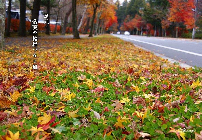 Karuizawa2moji