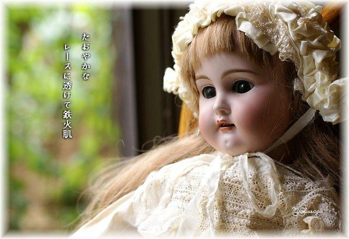 Doll71moji_2
