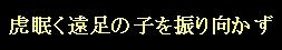 Ensokumoji