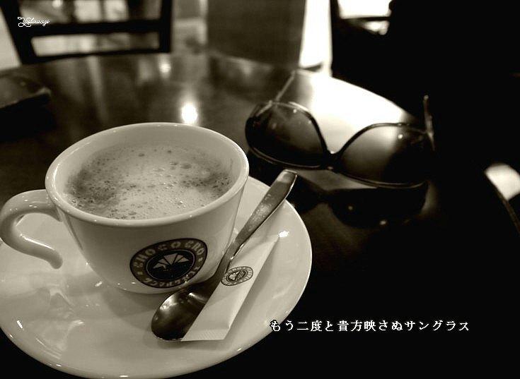 Cafemonomoji