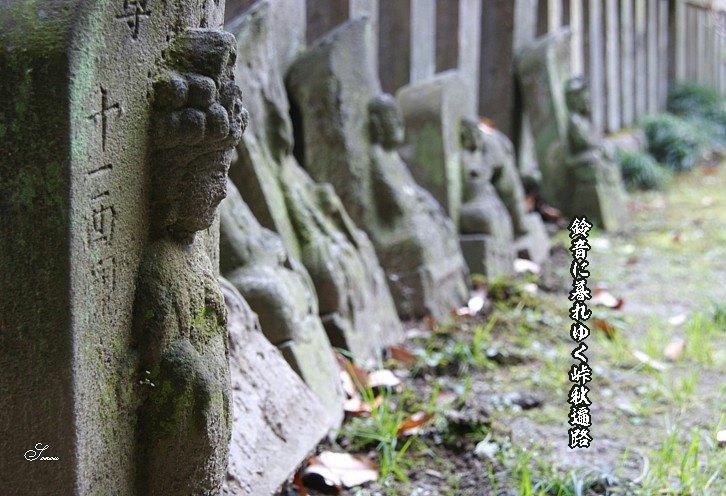 Akihenro111215moji