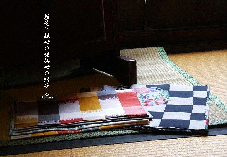 Kaimakihoseimoji_2