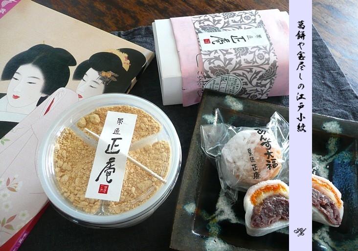 Kuzumoti2moji