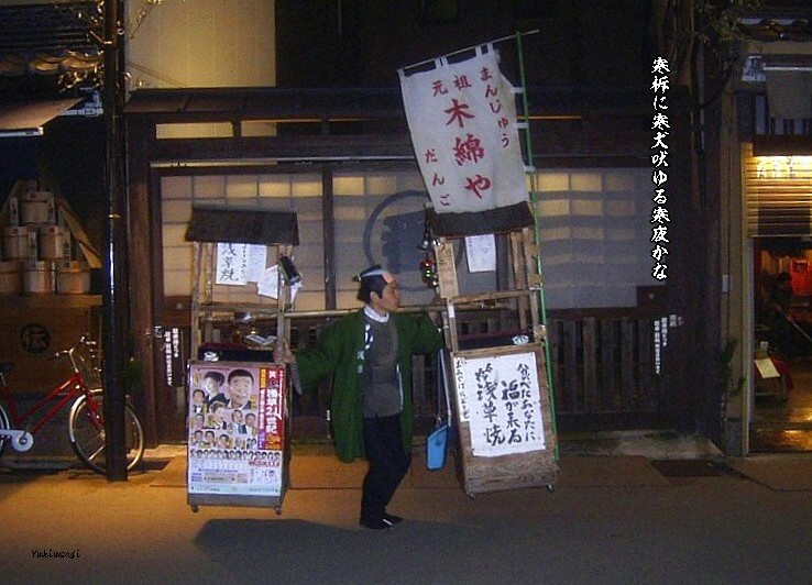Kanya200912hosei