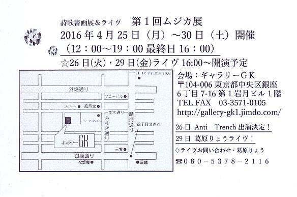 Mujika3_2