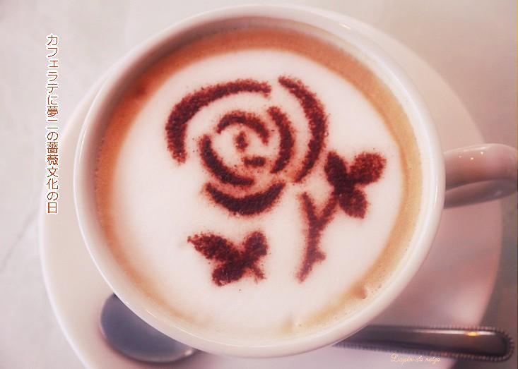 Cafe1019hoseimoji