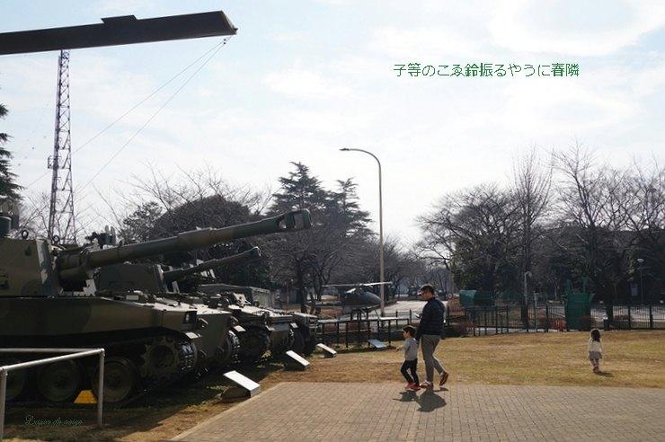 Harudonari129hoseimoji