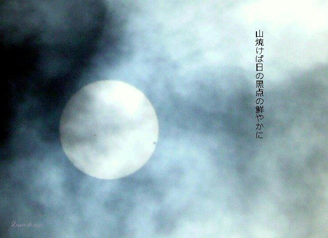 Kinsei82012moji