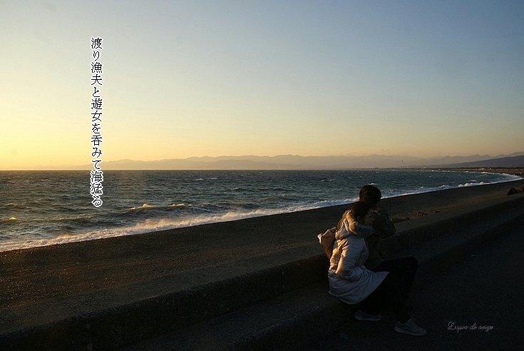 Watari2hoseimoji