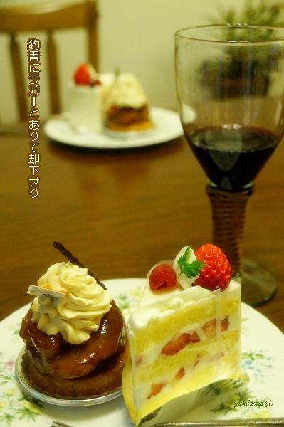 Cake0122hoseimoji