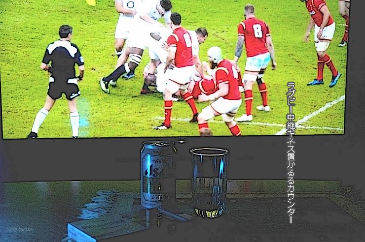 Rugby203hoseimoji