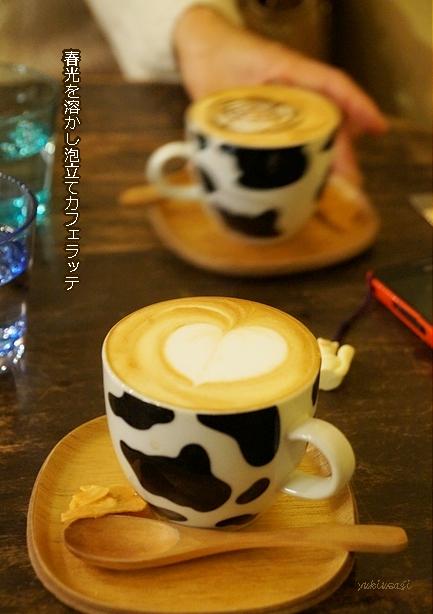 Cafe150222hoseimoji