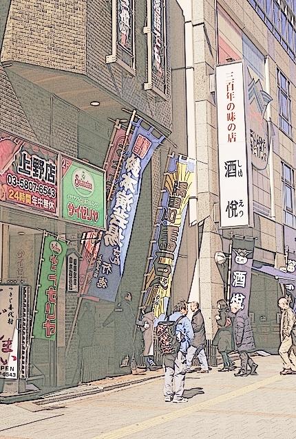 Suzumoto0218hosei