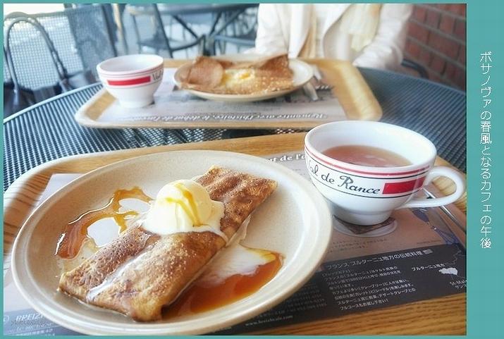 Cafeyokohamahoseimoji2