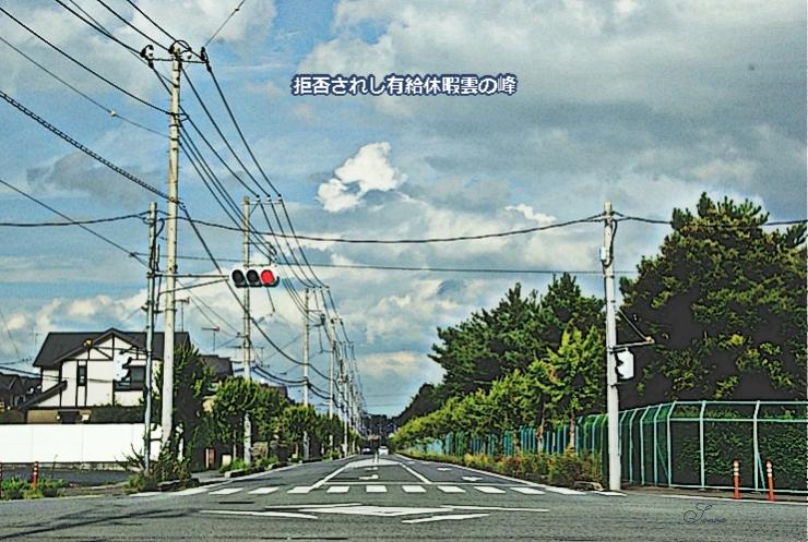Kumo1208hoseimoji
