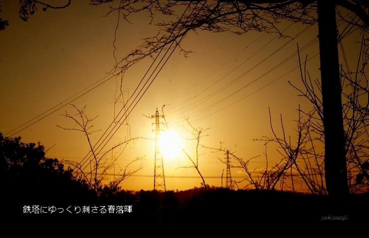 Yuhi0303hoseimoji